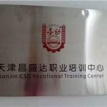 天津電梯安裝維修叉車司機電梯等(質監局)操作證培訓