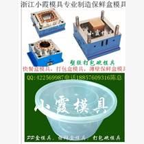 開塑料模薄壁2500ml快餐盒模具 2500ml便當盒模具,儲藏盒注射模具公司
