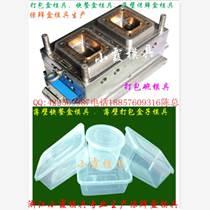 塑料模具廠餐盒注塑模具 飯盒注塑模具,3000ml快餐盒模具公司