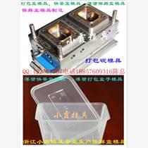 模具城注射保溫盒模具 注射收納盒模具,2000ml薄壁打包盒模具工廠