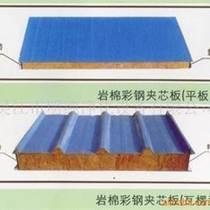 蘇州彩鋼廠家-彩鋼夾芯板價格-彩鋼屋面板生產