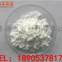 廠家直銷優質化學試劑氧化鈰高純稀土氧化物