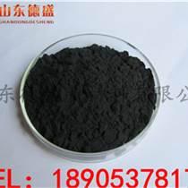 廠家直銷優質化學試劑氧化鐠高純稀土氧化物