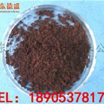 廠家直銷優質化學試劑氧化鋱高純稀土氧化物