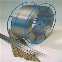 ER120S-G高合金鋼焊絲