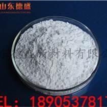 廠家直銷優質化學試劑氧化釔高純稀土氧化物