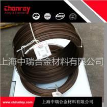 康泰爾電爐絲電阻絲電熱絲銷售行業領先