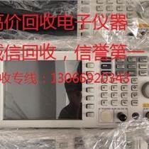 泰克示波器回收DPO4034B、DPO4054B