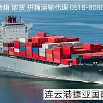 青島連云港到中東迪拜阿巴斯海運出口