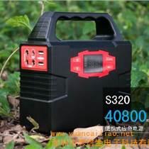 优质批发供应,神贝太阳能供电小系统S320全球招商