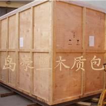 黃島木箱 出口專用木質包裝箱免熏蒸膠合板制成物美價廉