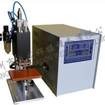 浙江火龍牌DP-1KW燈絲點焊機 手機電池點焊機