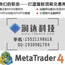MT4平台搭建-润达科技