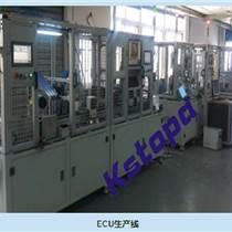 蘇州昆山佰奧非標自動化設備廠家供應行業領先