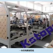 蘇州昆山佰奧定制非標自動化設備供應行業領先