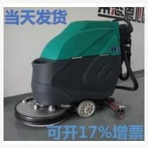 宁波市洗地机生产厂家在哪里,洗地吸干机