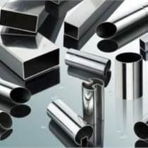 銅板清洗劑|鋁合金除油劑|不銹鋼脫脂劑|金屬清洗劑