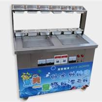 炒酸奶機炒冰機
