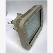 TGF766 LED防爆防眩泛光燈