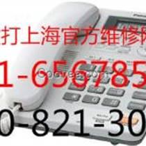 上海克萊門特中央空調總部維修電話400】