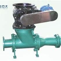 低壓氣力輸送系統/ 低壓氣力輸送泵