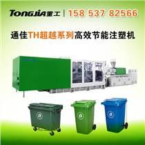 240升大型塑料环卫垃圾桶专用机器生产线