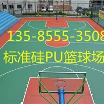 黃山塑膠跑道廠家供應/歡迎咨詢