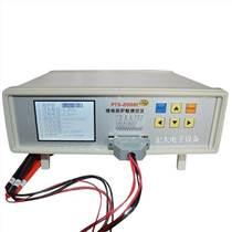 PTS-2008C鋰電池保護板測試儀