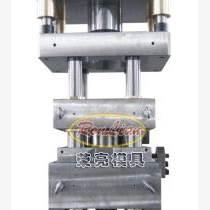 蘇州粉末冶金模架  蘇州粉末冶金模架價格