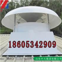 撫順BDW-87軸流式屋頂風機_中大空調集團