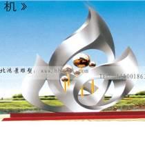不銹鋼花雕塑設計銷售優惠促銷