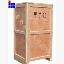青島免熏蒸包裝箱材質優質膠合板多層板免熏蒸板質量好