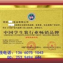 装饰建材去哪办理中国十大品牌