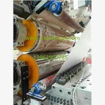 PVC塑料地板革设备