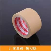 深圳封箱胶带免水纤维牛皮纸胶带批发