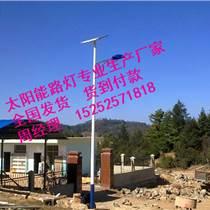 桂林太陽能路燈價格