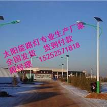防城港太陽能路燈價格