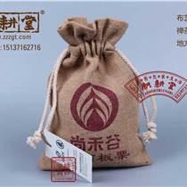 鄭州棉布袋廠家 河南棉布袋生產廠家 棉布束口袋設計加工