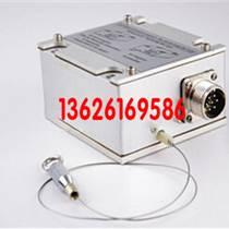 維特根W1900銑刨機拉繩傳感器