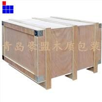 青島免熏蒸包裝箱廠家地址聯系方式木箱價格低廉
