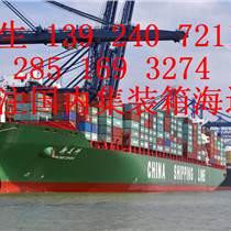 东莞到北京海运物流