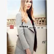 一折提供名品女装货源/Z11专柜正品大衣中长大衣批发加盟