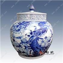 青花茶叶罐 陶瓷茶叶罐