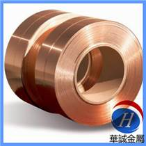 CW509L銅合金
