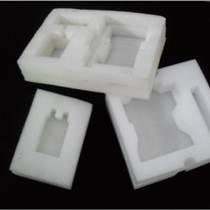 供應珍珠棉加工企業泡棉打樣設計塑料包裝泡沫板定制