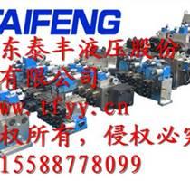 泰豐供應YT32-500CV-DB天津單泵500T系統,DG25進油單向閥
