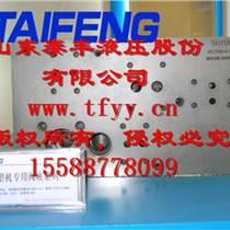 泰豐供應HTL4900-4-18標準500T普通型注塑機,壓力閥板裝PQ閥