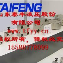 廠家供應TLFA25WEA型基本控制蓋板廠家直銷