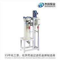 立式過濾器低噪音水洗專用過濾器