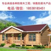 山西太原重型景区木屋别墅185-3818-5451